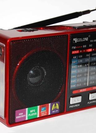 Радиоприёмник Golon c фонариком и МР-3 RX-8866