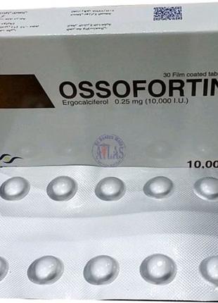 Вітамін Д Ossofortin Єгипет 10000МЕ