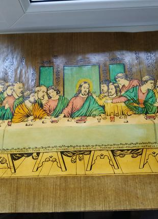 Ікона образ Тайна вечеря