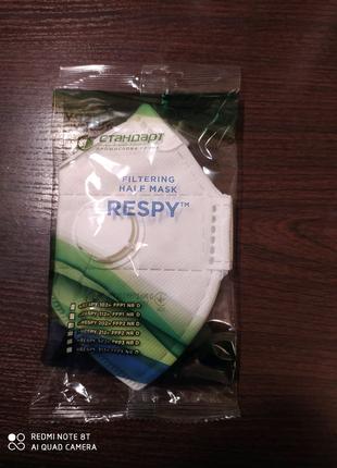 Респиратор Respy ffp2 с  клапаном в индивидуальной упаковке