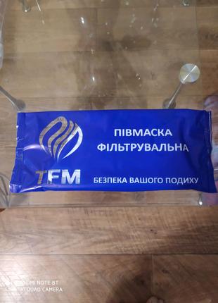 Респиратор TFM 221 ffp2 c клапаном в индивидуальной упаковке пошт