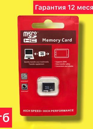 Карта памяти 8 Гб micro SD карта 8 гб