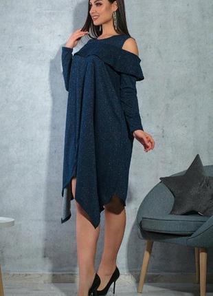 Осеннее нарядное платье асимметрия