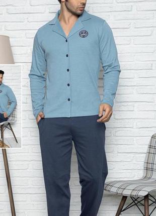 Тёплый хлопковый домашний костюм. пижама интерлок рубашка и шт...