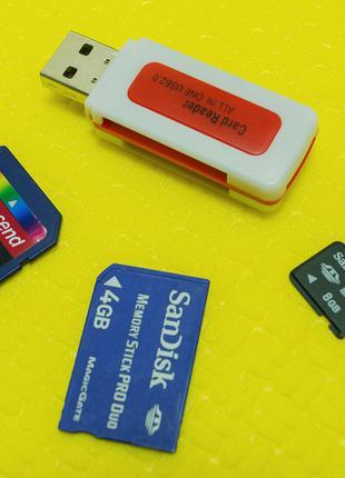 Мини Картридер адаптер Card Reader microSD MMC SD Sony M2 MS DUO