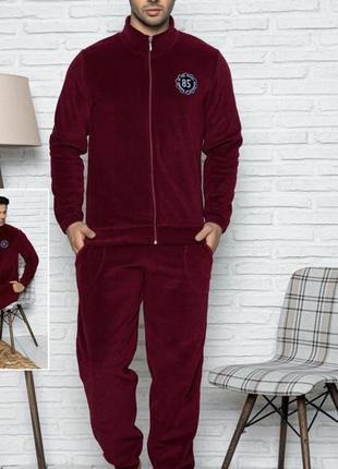 Тёплый флисовый домашний костюм. пижама флисовая штаны и кофта...