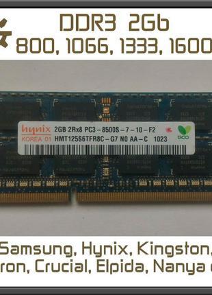 DDR3 2gb ОЗУ Sodimm 8500 10600 12800 MEMTEST Оперативка pc3 10...