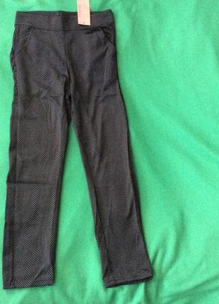 Стильные штаны-леггинсы лосины новые (Испания)