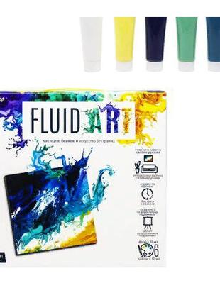 Набор для творчества Fluid art Danko Toys