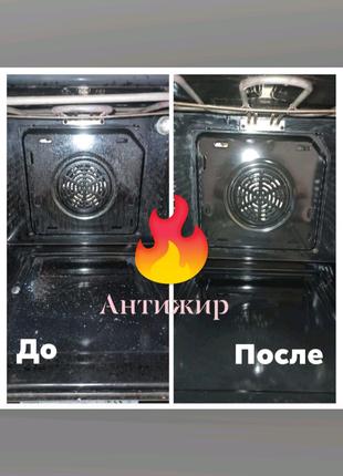 Фада Антижир, Кераміка, Поверхня, Скло