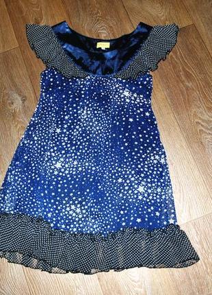 Платье необычное синее шифоновое принт небо звезды нарядное