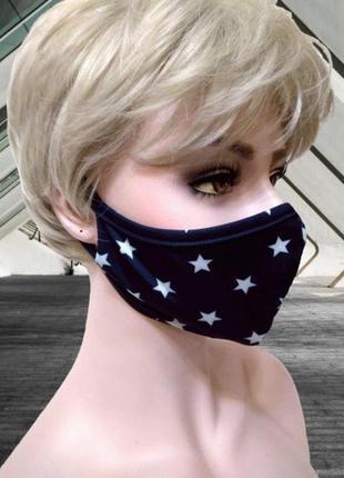 Темно синяя двухслойная маска с белыми звездами