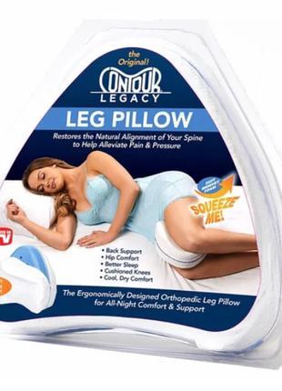 CONTOUR LEG PILLOW - Подушка ортопедическая для ног