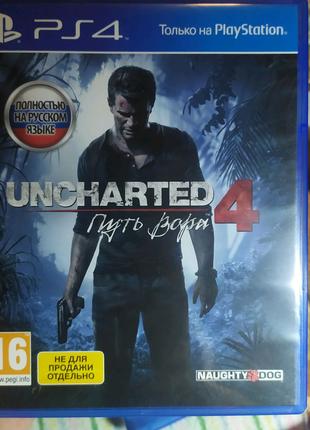Uncharted 4 путь вора диск игра для ps4/ps5
