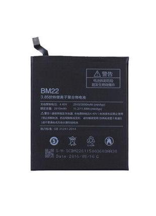 Аккумулятор (АКБ батарея) Xiaomi BM22 кач AAA Mi5 Mi 5 2910/3000