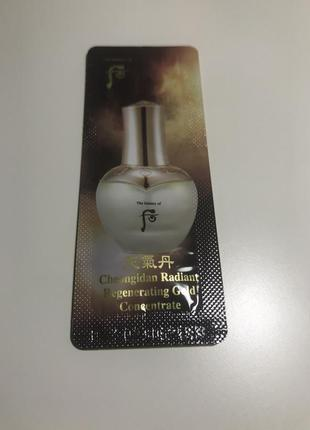 The history of whoo cheongidan radiant regenerating gold conce...