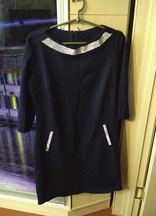 Платья 48-50 размер