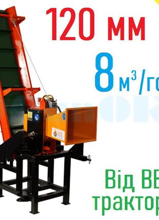 Измельчитель веток 2В-120ТК с конвейерной лентой от ВОМ трактора