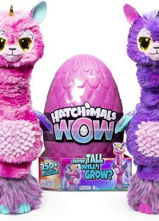 Интерактивный Хетчималс яйцо Ламарог 81 см Единорог Лама Hatch...