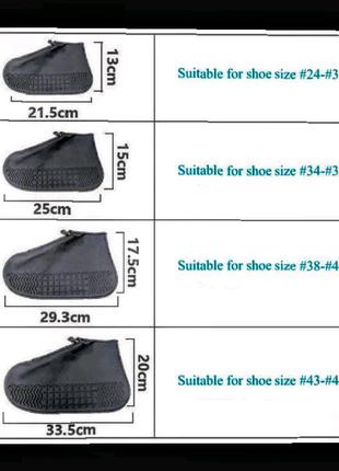 Защита обуви воронепроникаемые многоразовые бахилы