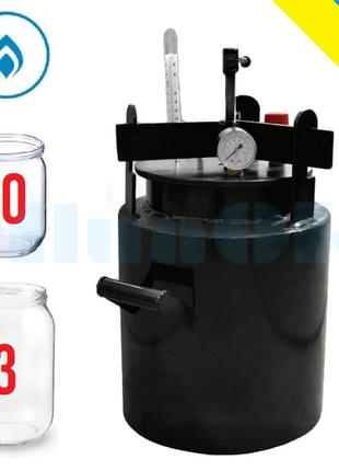 Автоклав газовый Мини-10 винтовой