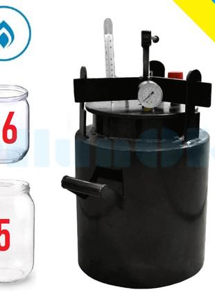 Автоклав газовый Средний-16 винтовой
