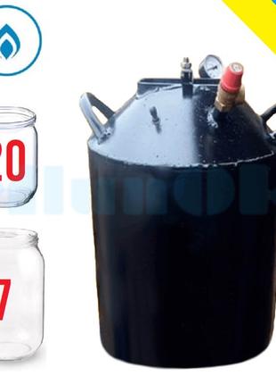 Автоклав газовый Средний-20Ч самоподжимной
