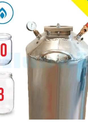 Автоклав газовый Мини-10Н самоподжимной из нержавеющей стали