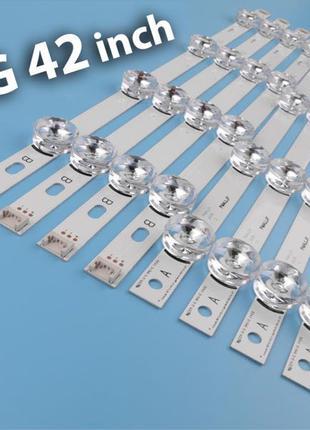 Комплект LED Светодиодная подсветка LG 42 Алюминий Большой выбор