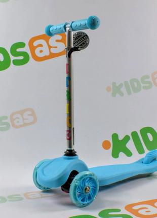 Самокат детский трехколесный BB 3-026-A MINI голубой для малышей