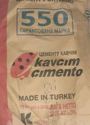 KAVCIM цемент