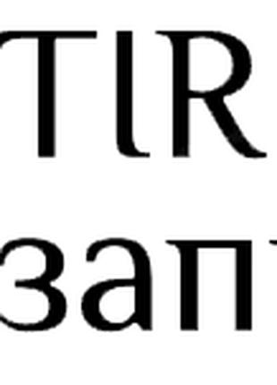 Новые TIR запчасти DAF, MAN, RENAULT, Mercedes-Benz, Scania