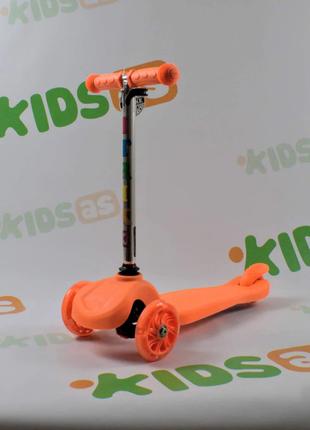 Самокат детский трехколесный BB 3-026-A MINI оранжевый для малыше
