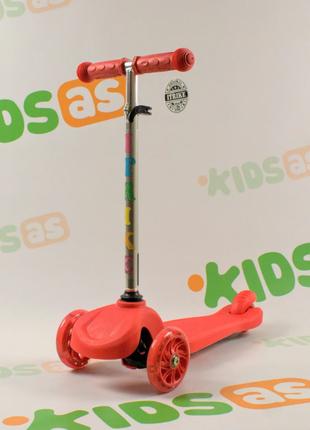 Самокат детский трехколесный BB 3-026-A MINI красный для малышей