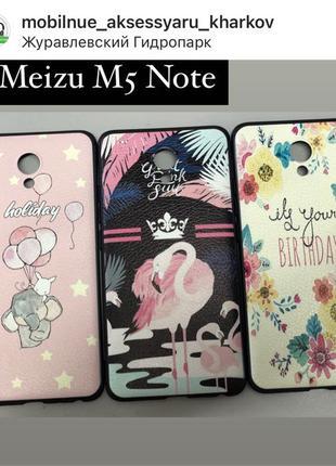 чехол для Меизу м5 Note