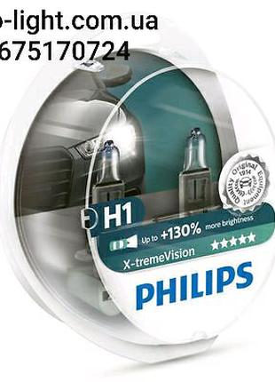 Philips X-tremeVision 130% H1,