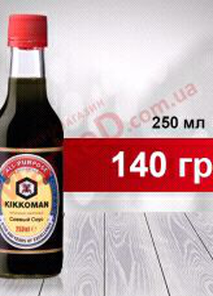 Соевый соус Kikkoman 250г Киккоман