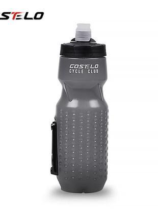 Велофляга серая магнитная 710 мл бутылка для велосипеда
