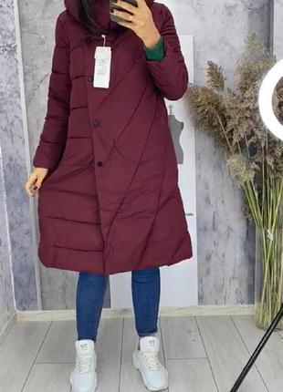 Длинное стеганое пальто куртка цвет марсала