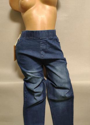 Леггинсы-брюки женские джинсовые