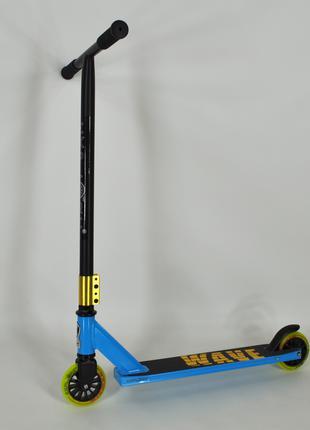 Самокат трюковый Explore Wave Classic желто-голубой + пега