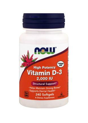 Now Foods, Витамин   D3, Д3   ( 2000 МЕ ) , 240 капсул