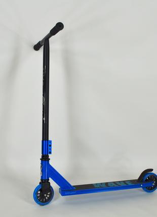 Самокат трюковый Explore Wave Classic синий + пега