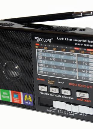 Радиоприёмник Golon RX-2277 mp3, USB, фонарик.