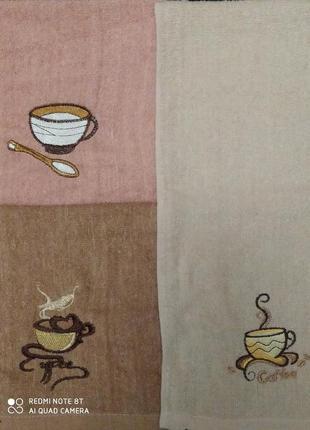 Набор махровых полотенец 25 х 50 (3 штуки)