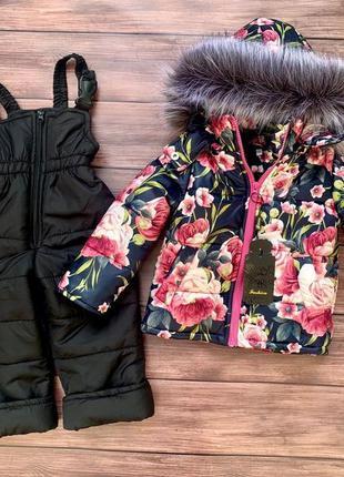 Шикарный зимний комбинезон двойка, куртка и полукомбинезон