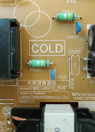 Блок питания bn44-00623b, L46X1Q_DHS для Samsung UE46F6500