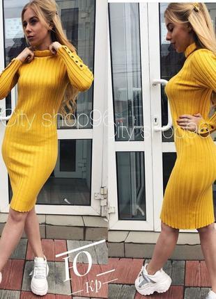 Женское модное платье  трикотаж лапша