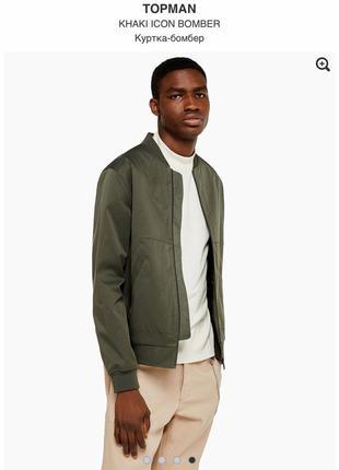 Куртка бомбер хаки цвета topman s