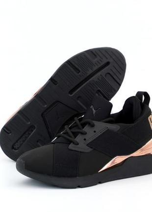 Кросівки puma muse 2 satin strap кроссовки